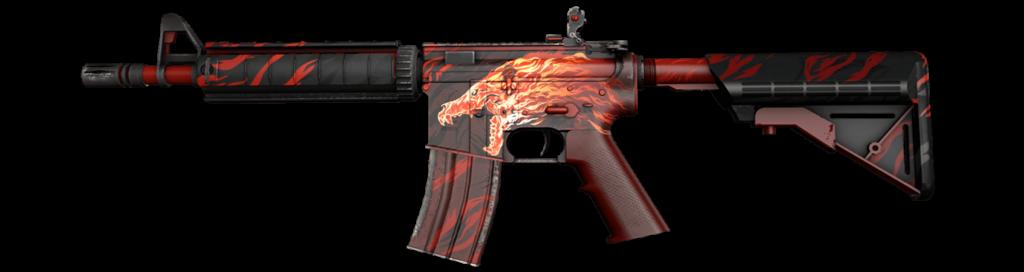 Nejdražší CS:GO skiny - M4A4 Howl StatTrak™