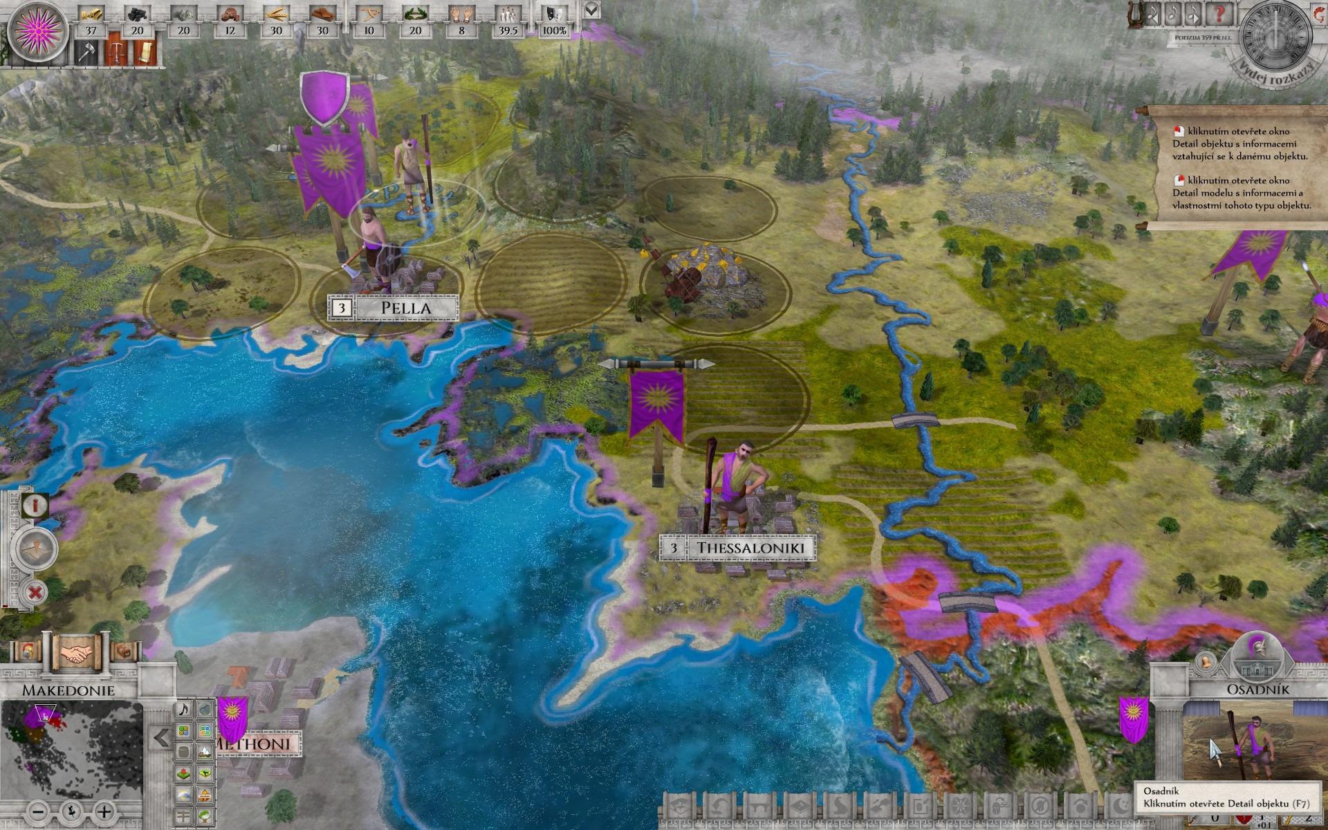 Imperium Greek Wars Soluň